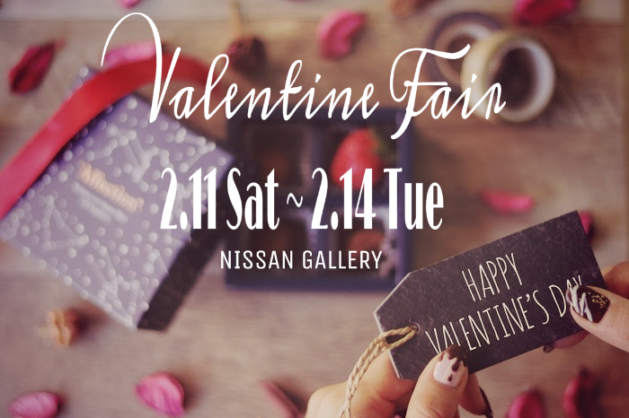 Valentine Fair★2.11 Sat ~ 2.14 Tue
