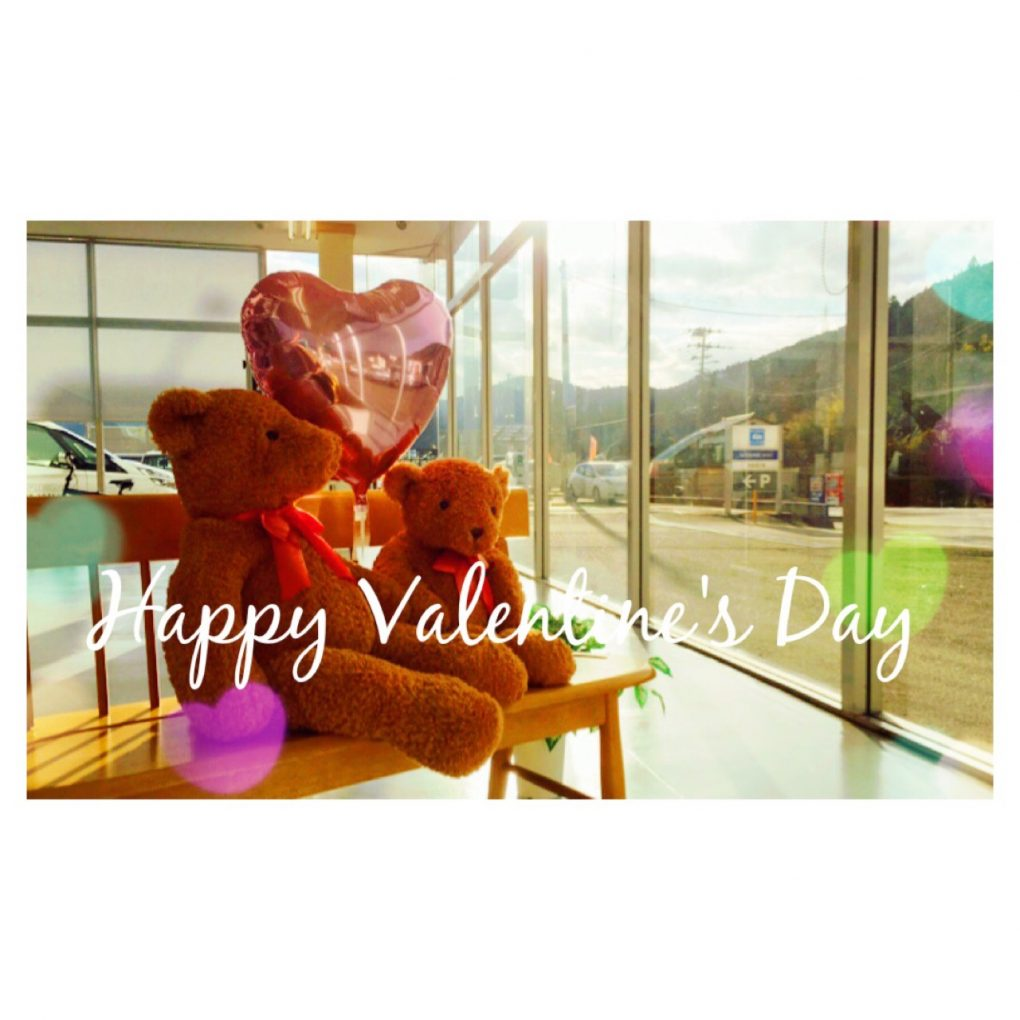 Happy Valentine's Day ☆ミ