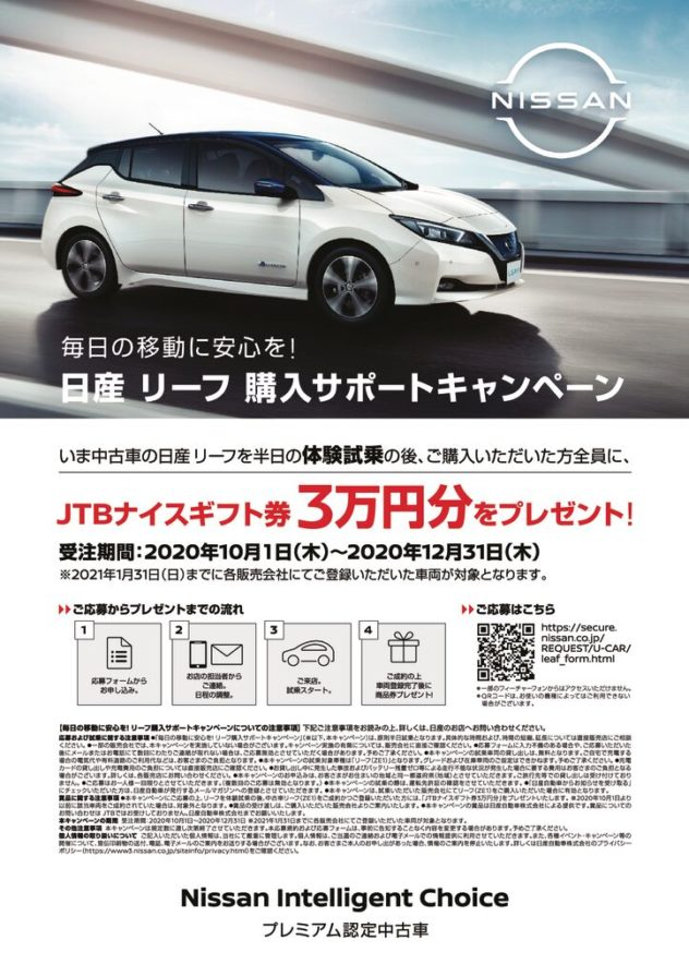 FV0_2008ze1aのサムネイル